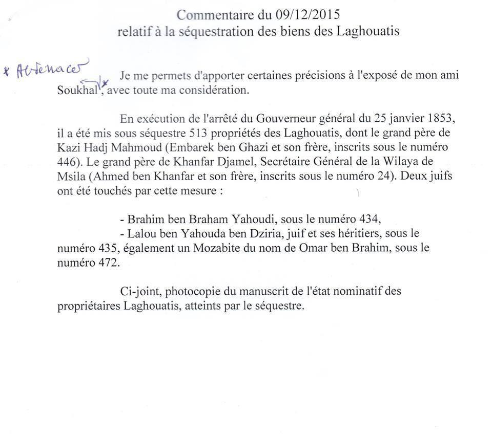 Quelques précisions de Hadj Mahmoud kazi à propos des séquestres de 1853