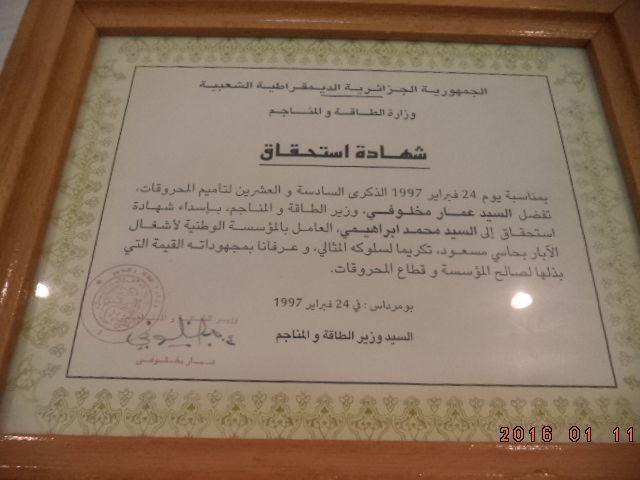 Photos prises du bureau de Monsieur Brahimi et autres photos du jardin de RED-MED