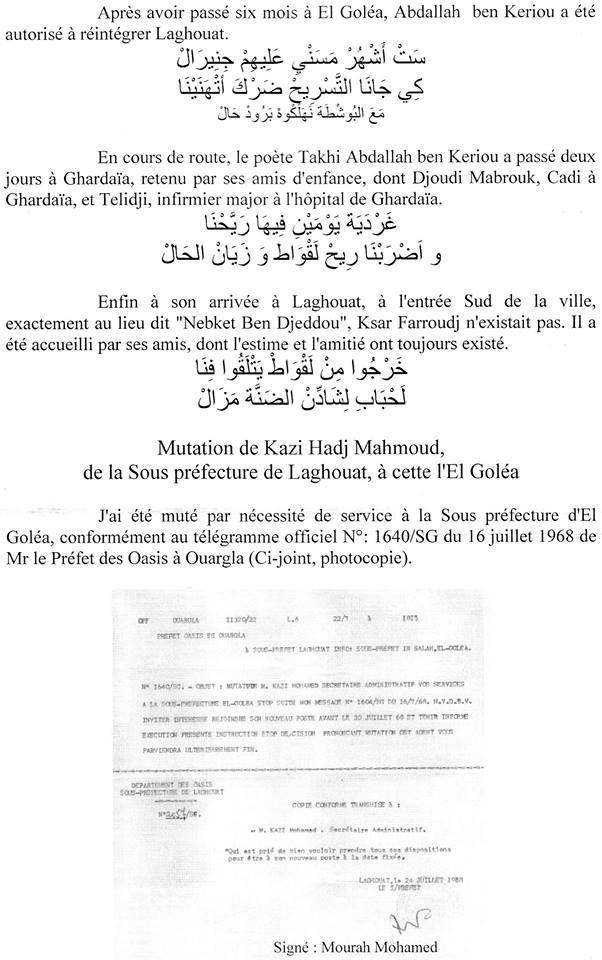 Séjour à El Goléa de deux Laghouatis-par H.M.Kazi-