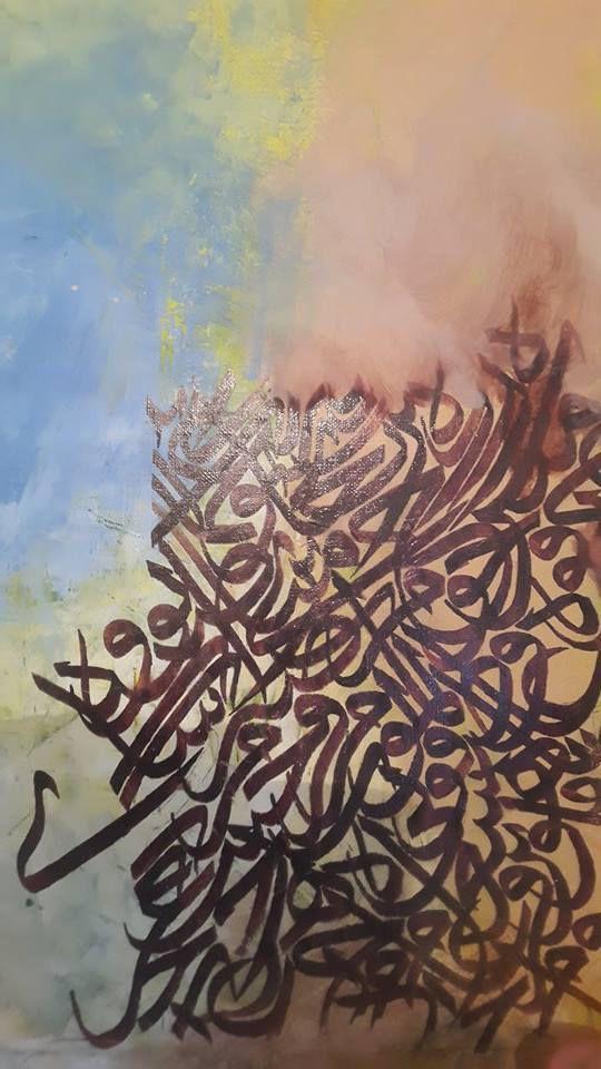 Le jeune artiste Mohamed Rabhi: Plusieurs cordes à son arc.