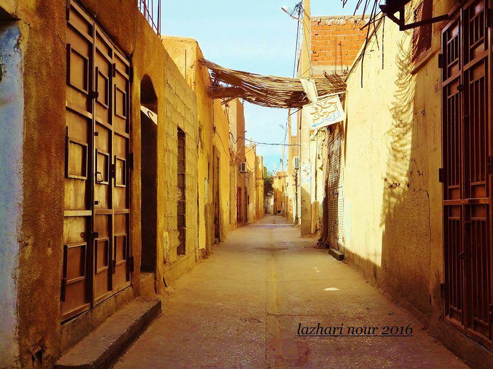 Nouredine Lazhari &quot&#x3B;s'aventure&quot&#x3B; un peu trop loin...
