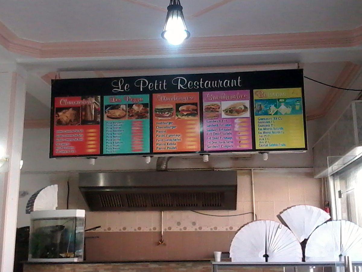&quot&#x3B;المطعم الصغير&quot&#x3B; . مثال لكل ما هو جميل