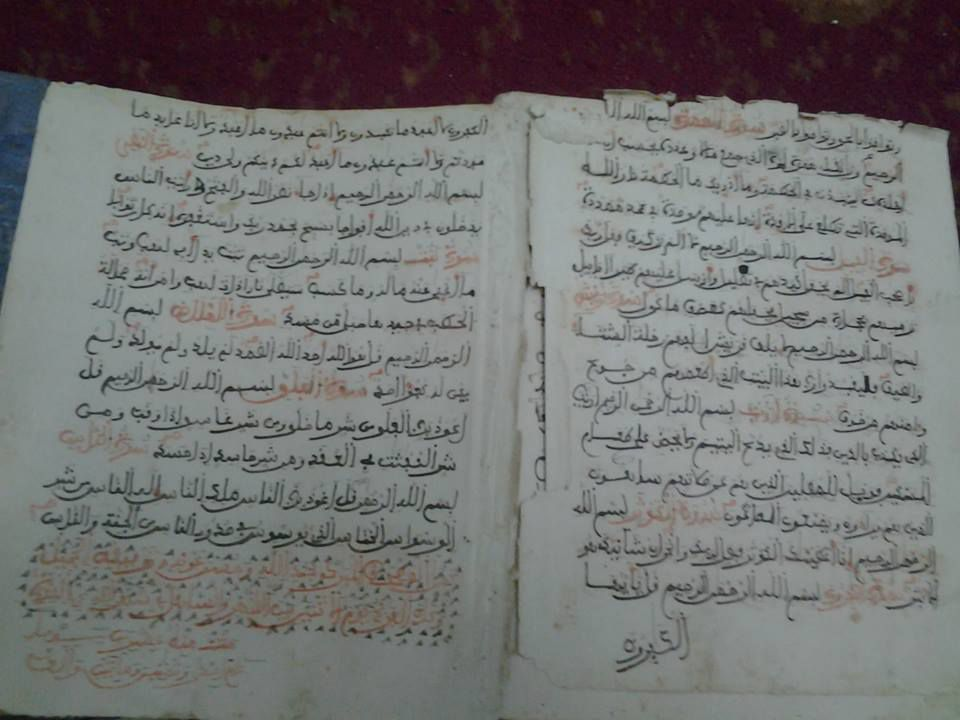 نسخة قديمة من كتاب الله بالمسجد العتيق