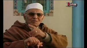 El Hadj Kouider Bouameur rejoint ses ancêtres- Par N.COTTE-
