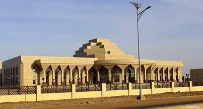 L'assemblée nationale tchadienne