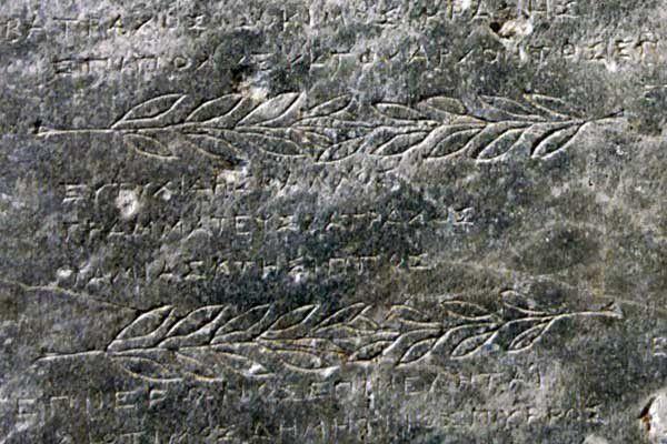 Salamine dans l'antiquité. Les 10 et 11 mai 2014