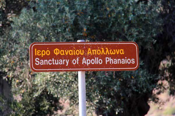 Villages de Chios avec des sites antiques. Juillet-août 2014