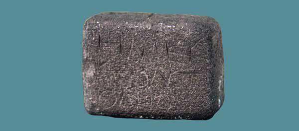 Samos 07 : objets divers à l'archéologique. 23, 29 et 30 août 2014
