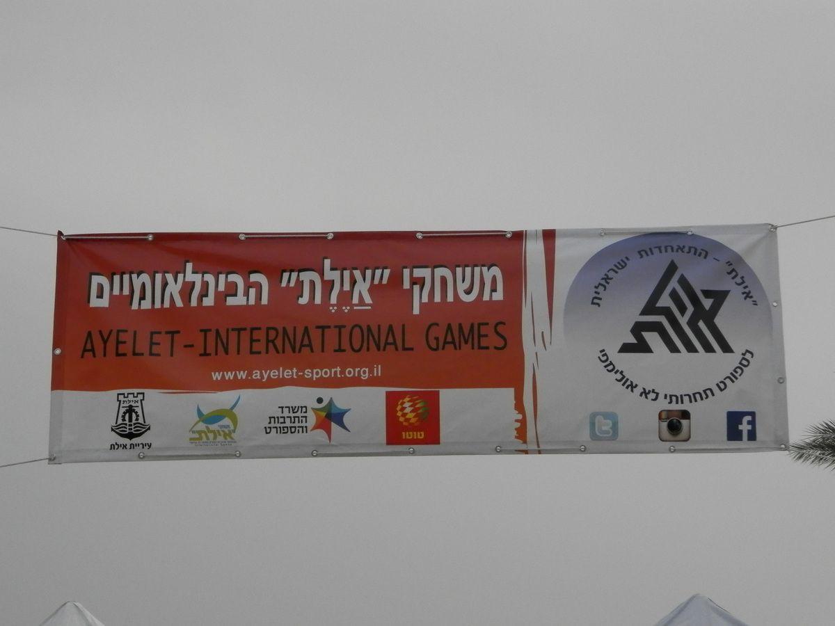 La Pétanque à EILAT (ISRAËL) sous l'Entente Universelle