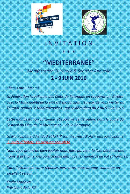 ISRAËL lance des INVITATIONS pour son Tournoi de la MEDITERRANEE