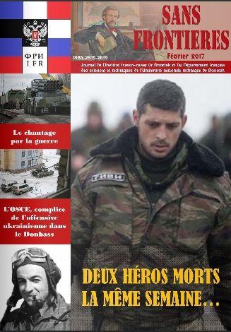 Le mensuel Sans Frontière&quot&#x3B; de Février est sortie. un journal qui sort de l'ordinaire des bobos socialistes. Par Gérard Brazon