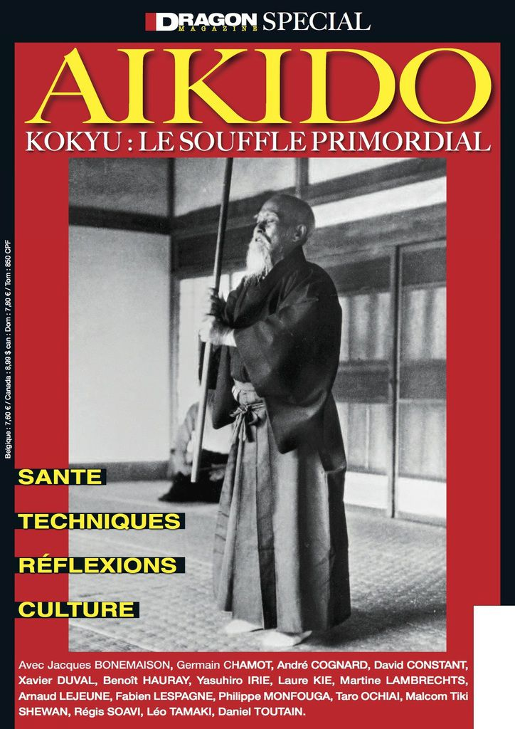 """Spécial Aikido n°10"", Kokyu : le souffle primordial"