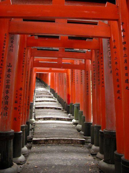 Fushimi Inari Taïsha
