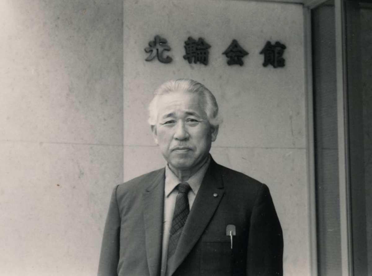 Hirai Minoru, à l'origine de l'Aïkido