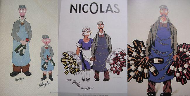 Reiser a commencé sa carrière comme livreur chez Nicolas et s'est fait virer du Monde le 4 août 1978 au 23ième épisode de son feuilleton d'été« La famille Oboulot en vacances »
