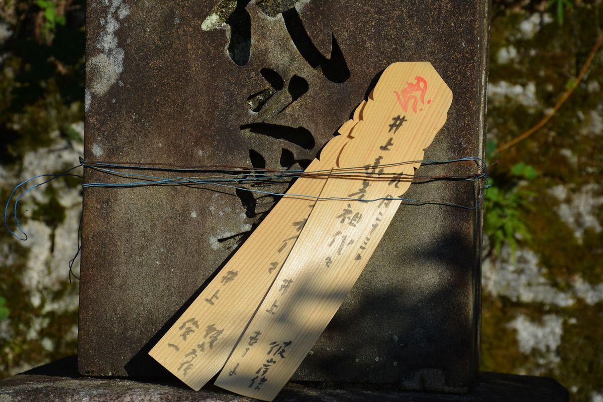 Kyoto -  Chion-in Sanmon - Cimetière