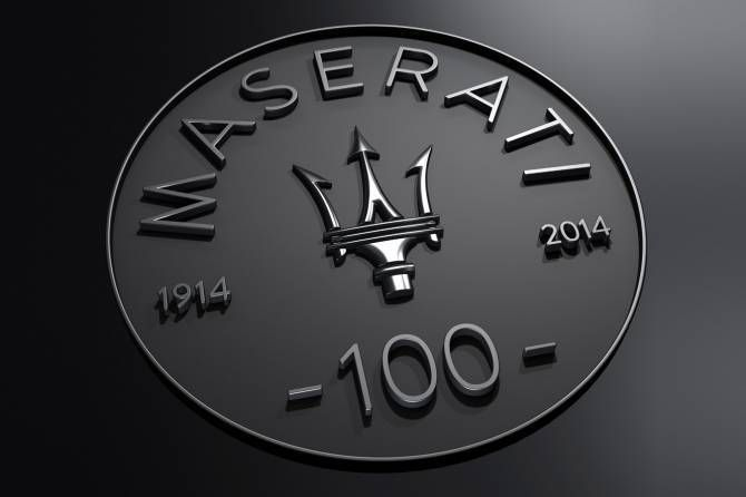 Happy Birthday Maserati : 100 ans