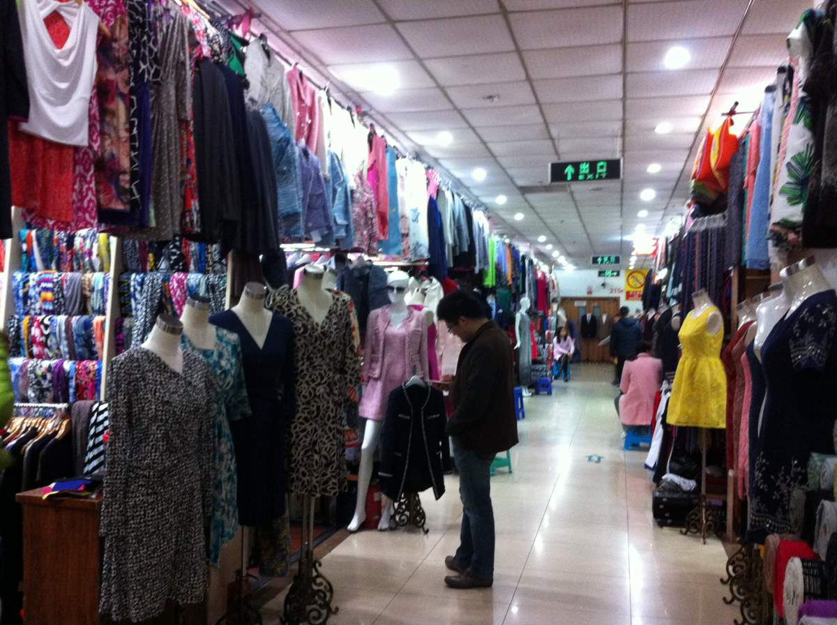 Fabric Market's interior