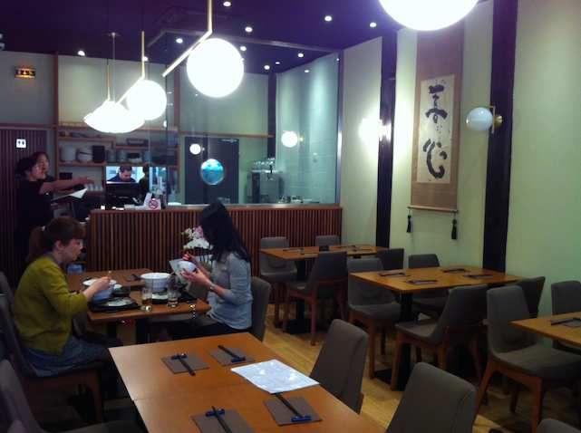"Restaurant UDON ""Kisin"""