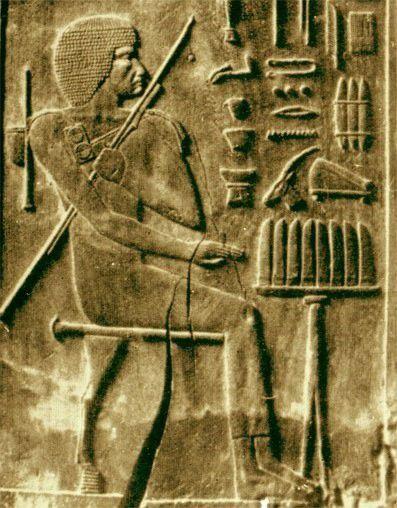 La médecine et les premiers médecins du monde (1), une tradition inscrite dans l'Histoire de l'Égypte ancienne !
