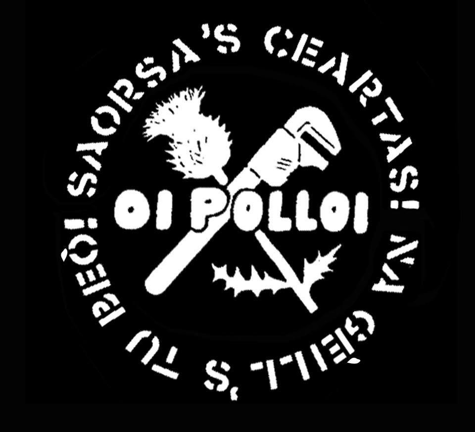 OI POLLOI - SS Politician (2010) [Full Album] Ⓐ