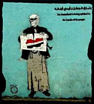 L'artiste urbain Murad Subay démine le Yémen de ses non-dits.