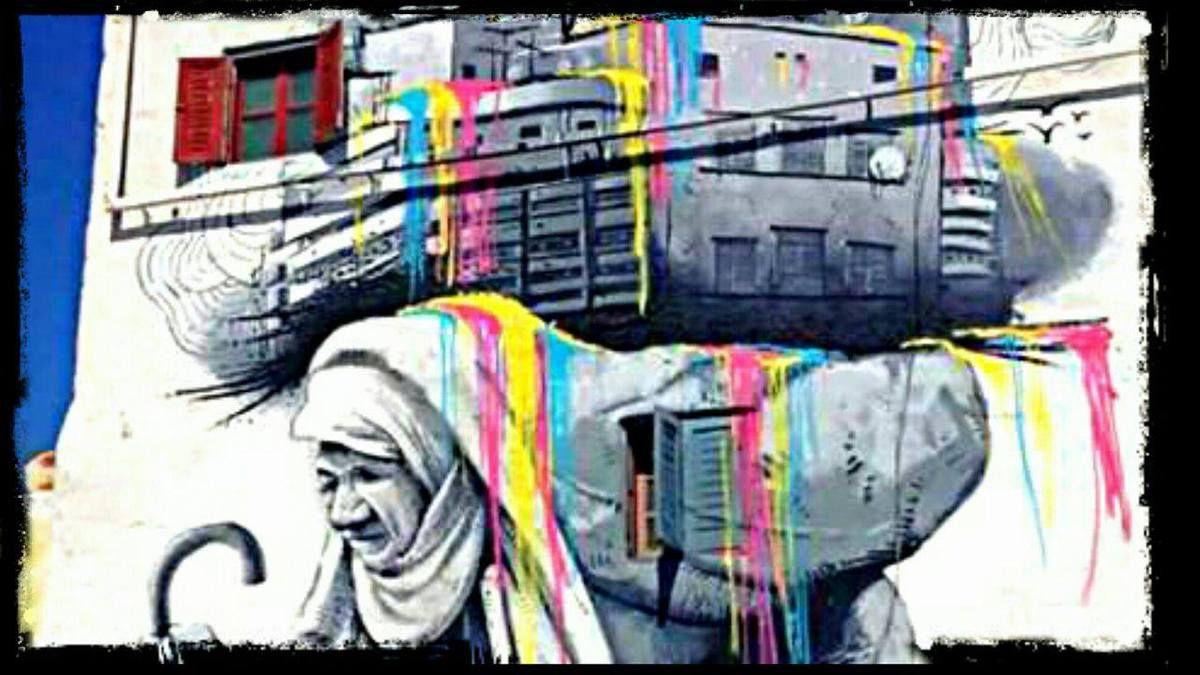 Le réveil du Street Art marocain, passe par Rabat.