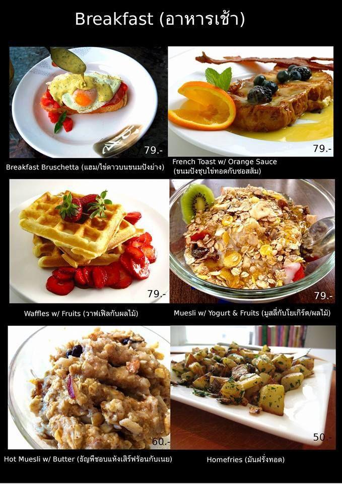 Udonthani: Le « DIARY Restaurant.»