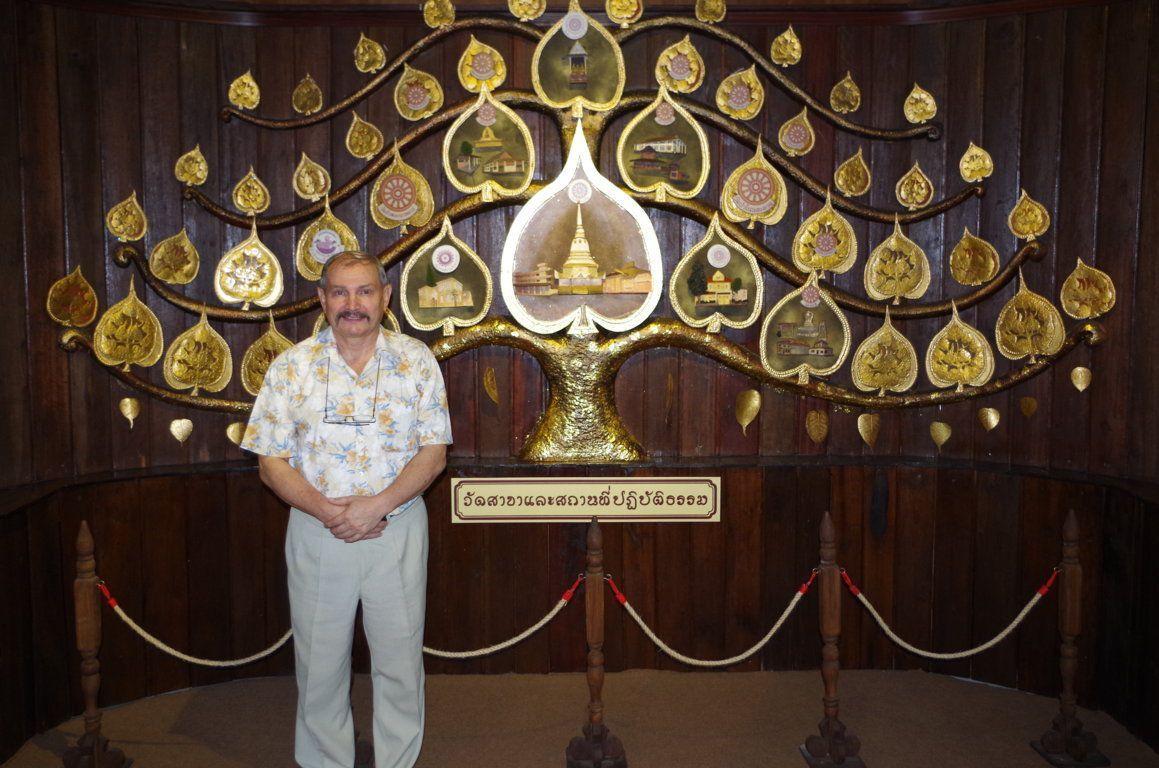 Udonthani: Balade du 2 octobre 2015 (1e partie)