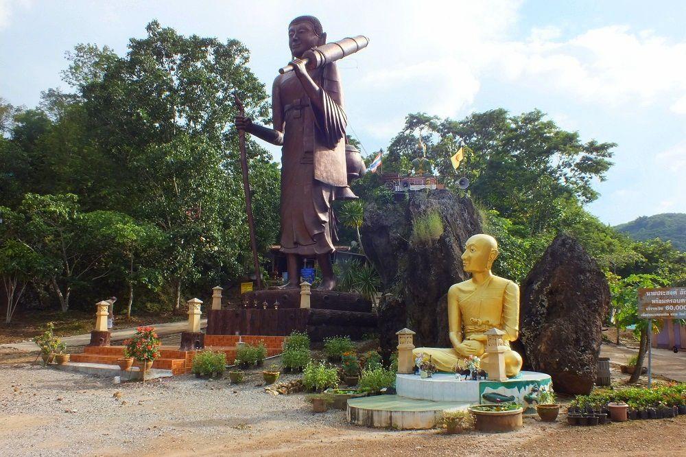 Nong Khai : La mine de cuivre de Phu Lon