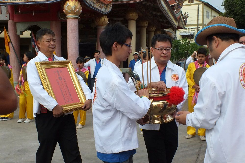 19 janvier 2016 : Udonthani, Procession chinoise.