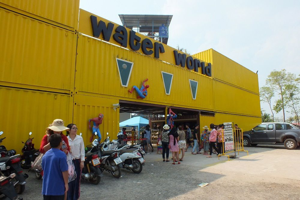 Udonthani: « L'Udon Water World » Y a du nouveau