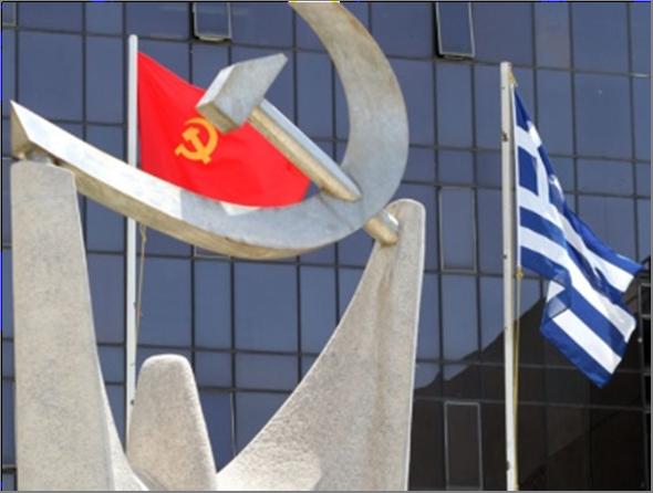 Attentats de Paris : déclaration du Parti communiste grec - KKE