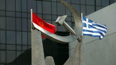 Référendum au Royaume-Uni: déclaration du PC grec (KKE)