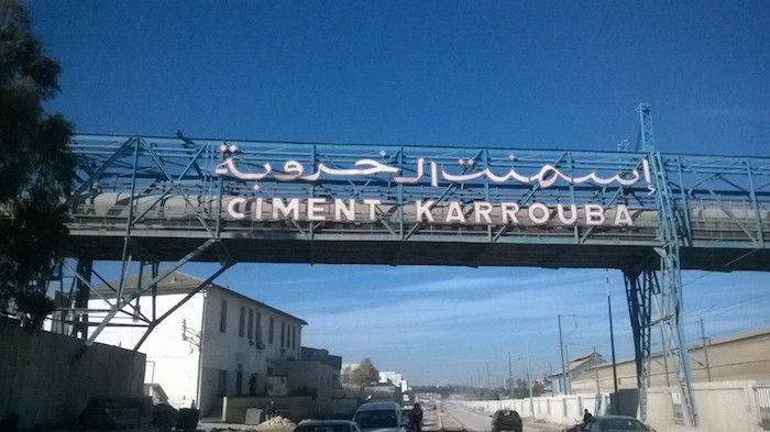 L'entrée de la cimenterie de Djebel Jelloud Karrouba, dans le sud de Tunis.