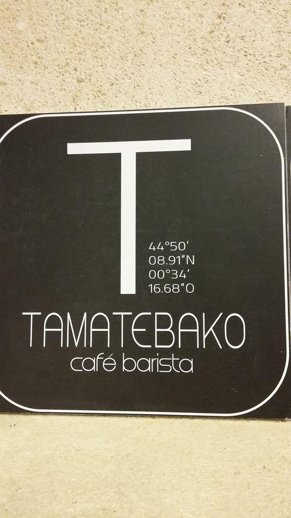 Bordeaux (Nouvelle-Aquitaine) : vite un café, au &quot&#x3B;Tamatebako&quot&#x3B; !