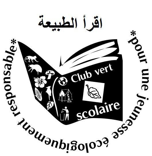 Mini FESTIVAL D'EDUCATION A L'ENVIRONNEMENT à Alger (17 avril)