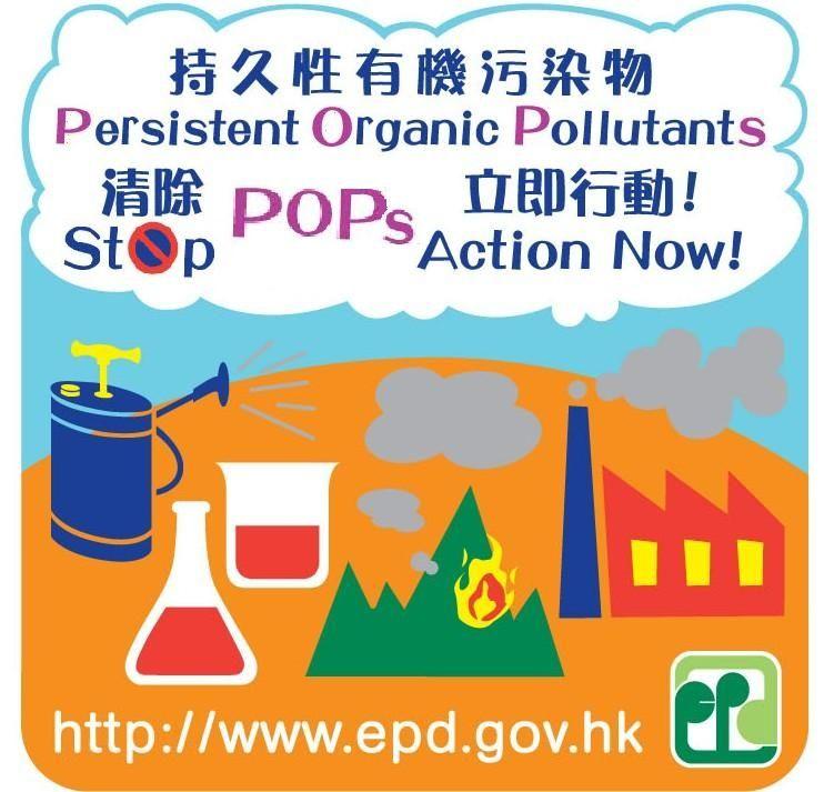 La Convention de Stockholm sur les polluants organiques persistants (POP's)
