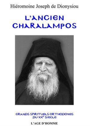 L'ancien Charalampos, maître de la prière mentale