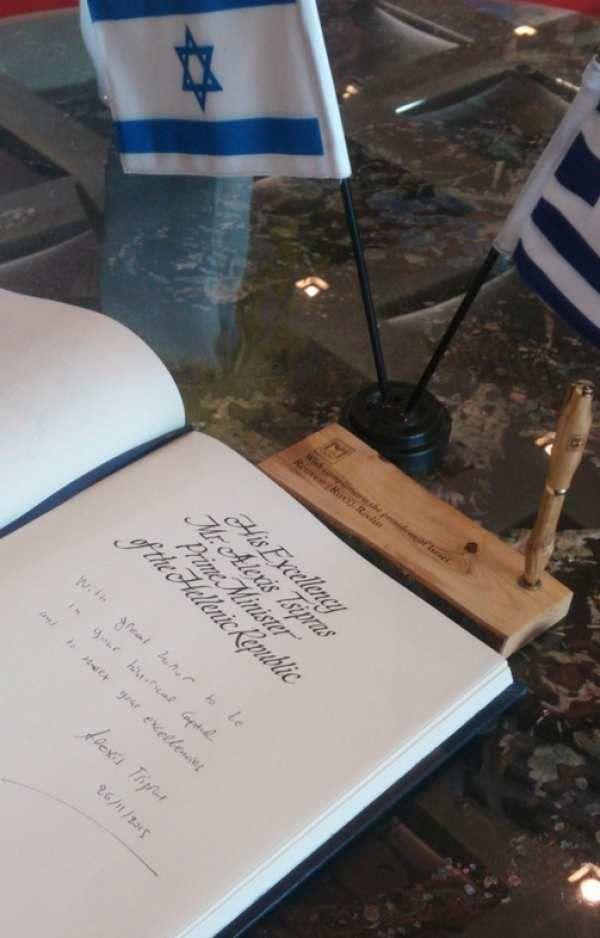 El verdadero rostro del primer ministro griego Alexis Tsipras: encuentro  con Netanyahu y adhesión a la idea de hacer de Jerusalén la capital de Israel