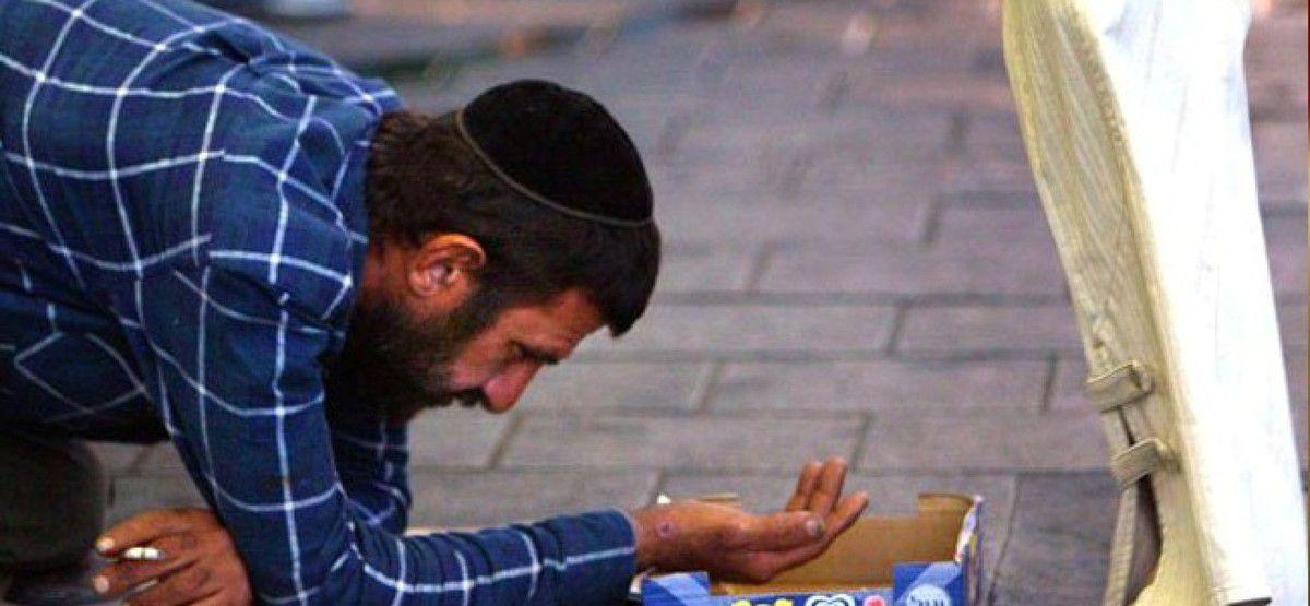 Israel el segundo país más pobre de la OCDE*