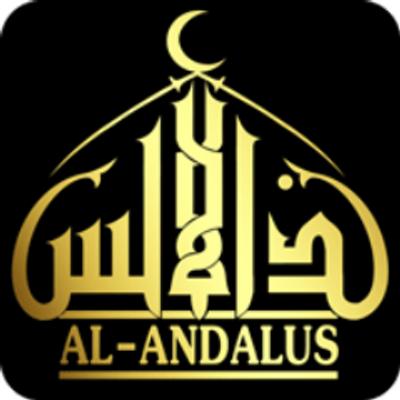 Guerra contra el Islam: La trinidad y el principio femenino en el logo babilónico, cabalístico de la cadena Al-Andalus de Al-Alqaeda