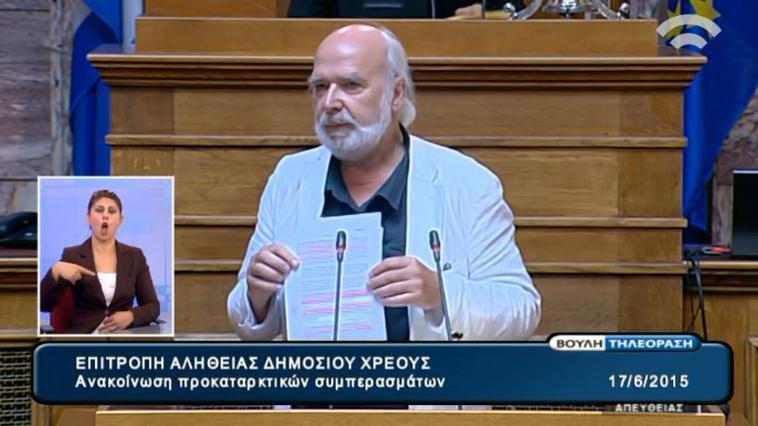 Eric Toussaint, rapporteur de l'enquête sur l'origine de la dette grecque