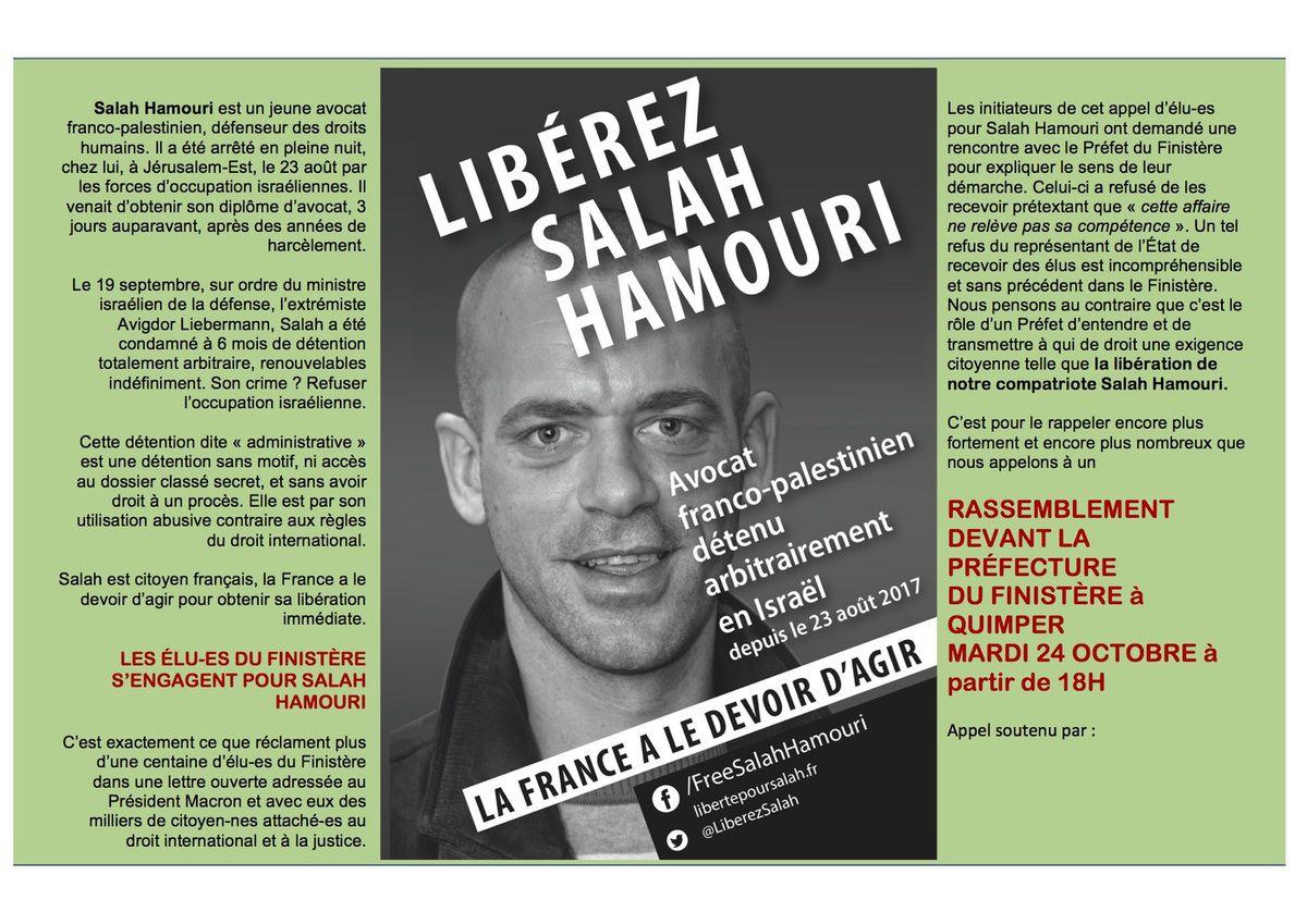 """Flyer réalisé par François Rippe pour l'AFPS et le collectif """"Libérez Salah Hamouri"""""""
