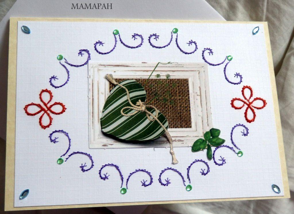 MAMAPAH