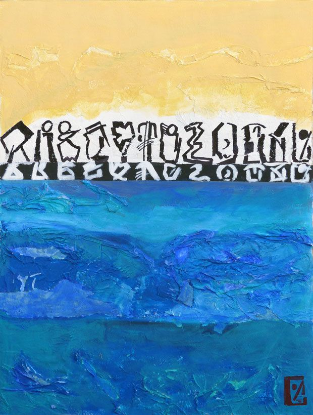 Peinture et collage d'Odile Montet (arrêtée au jour 4/6)