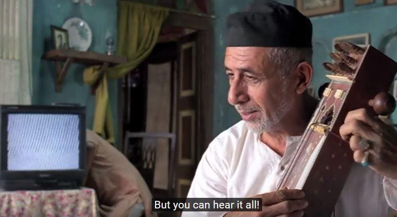 Firaaq, the power of fear