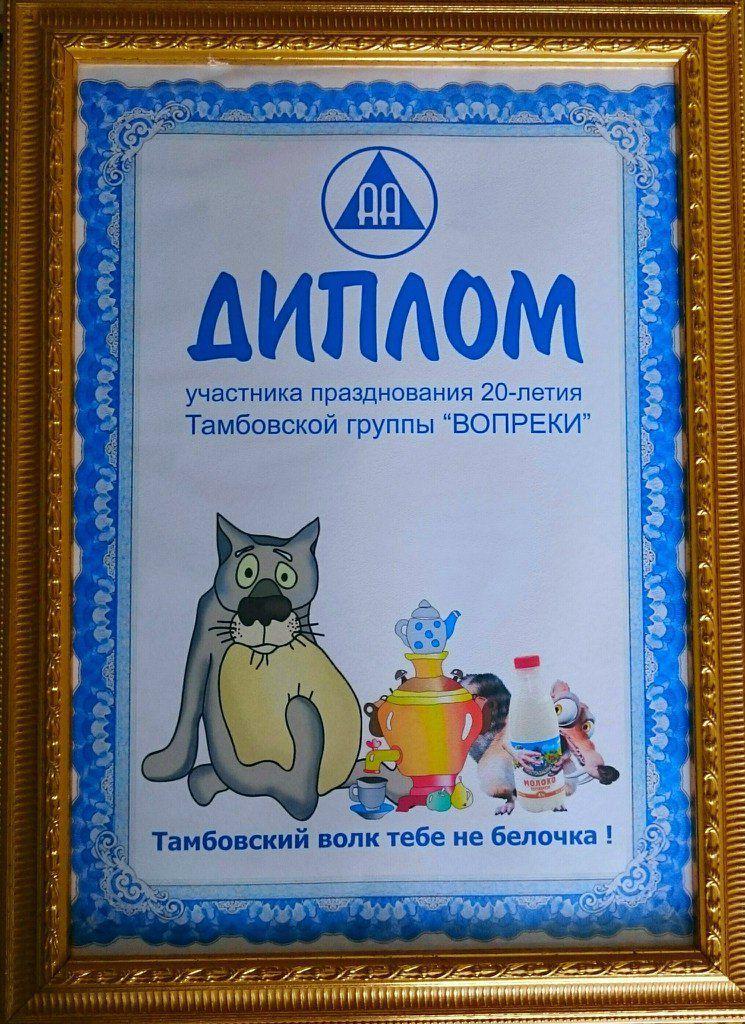 RUSSIE Анонимные Алкоголики