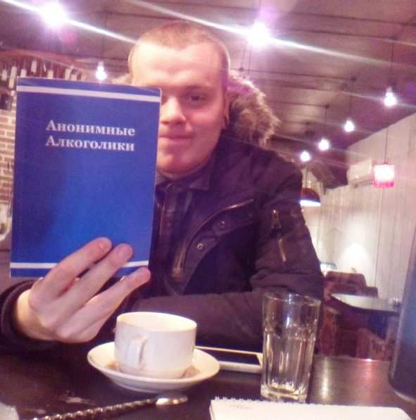 Russie (avec le Big Book)