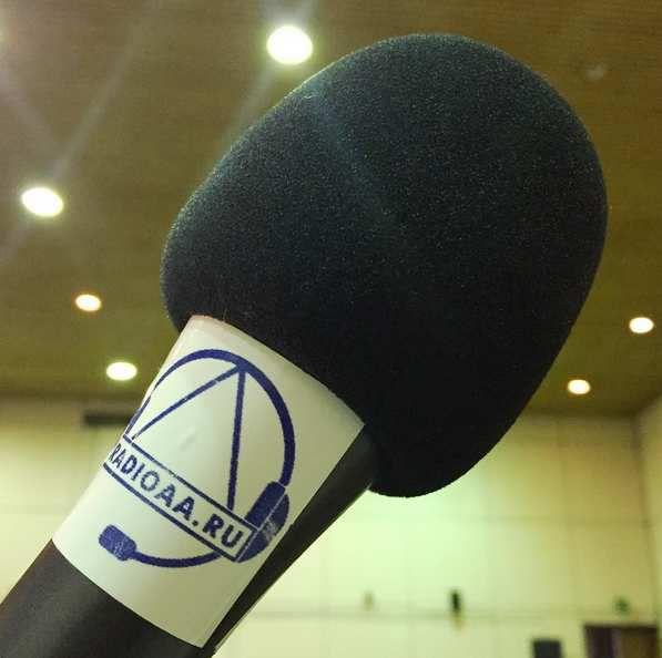 RUSSIE : Радио АА / RADIO AA